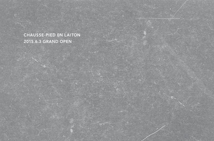 CHAUSSE-PIED EN LAITON / アンザイユミ